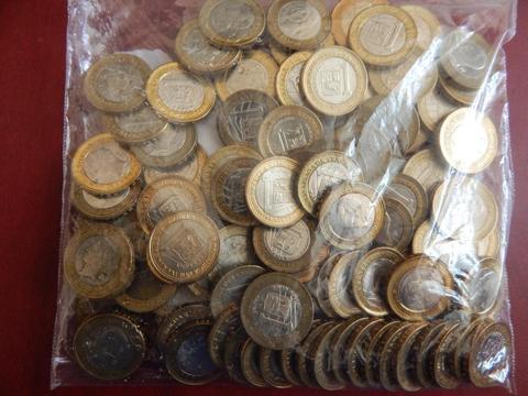 Monedas de Un Bolivar aro dorado No circulantes
